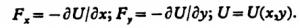 Utillity defining function